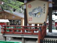 hatumoude200.JPG